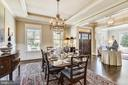 Large Dining room for entertaining - 301 NIBLICK DR SE, VIENNA