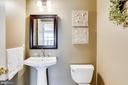 Main level half bathroom - 25292 RIPLEYS FIELD DR, CHANTILLY