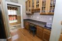 Kitchen: Desk - 43308 CLARECASTLE DR, CHANTILLY
