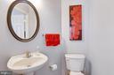 Half bath for guests on main level - 111 SENTRY RDG, SMITHSBURG
