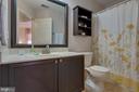 Hall bathroom with tub - 111 SENTRY RDG, SMITHSBURG