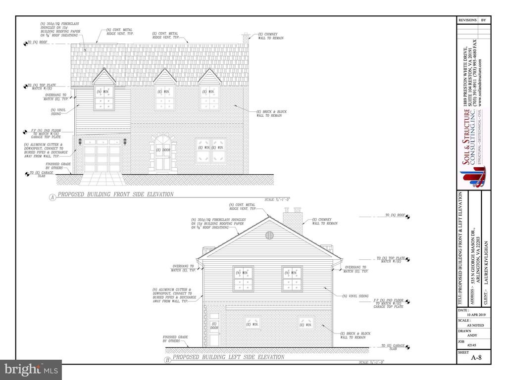 Plans for New Front and Side Exterior - 535 N GEORGE MASON DR, ARLINGTON