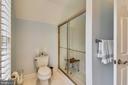 GUEST BEDROOM BATH - 2017 WOODFORD RD, VIENNA