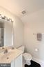 Guest en suite bath - 20413 BOWFONDS ST, ASHBURN