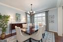 Large dining room with upgraded lighting - 23013 OLYMPIA DR, ASHBURN