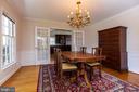 Dining Room - 11030 WAYCROFT WAY, NORTH BETHESDA