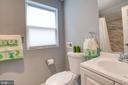 Bedroom 2 Bath - 1600 EASTERN AVE NE, WASHINGTON
