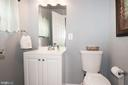 Powder Room - 1600 EASTERN AVE NE, WASHINGTON