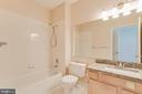 Master bath - 1716 LAKE SHORE CREST DR #35, RESTON