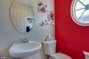 Main Level Half Bath - 41752 CYNTHIA TER, ALDIE