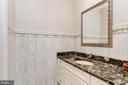 Shared, Dual Entry Bath - 11536 MANORSTONE LN, COLUMBIA
