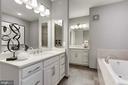 Master Bathroom - 1110 RIBBON LIMESTONE TER SE, LEESBURG