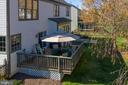 Fenced backyard - 606 DISKIN PL SW, LEESBURG