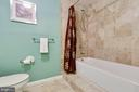 Lower level bath has a shower and tub! - 13677 BARREN SPRINGS CT, CENTREVILLE