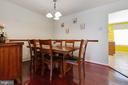 Really nice separate dining room area & lighting! - 13677 BARREN SPRINGS CT, CENTREVILLE