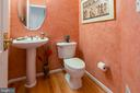 POWDER ROOM W/HARDWOOD FLOORS - 19676 PLAYER CT, ASHBURN
