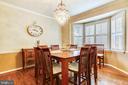 Large dining room with hardwood floors - 48 SAVANNAH CT, STAFFORD