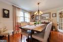 Gorgeous dining room - 5304 KAYWOOD CT, FAIRFAX