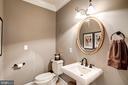 Hallway bathroom - 7904 OAKSHIRE LN, FAIRFAX STATION