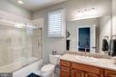 Full Bath  #4 - 7904 OAKSHIRE LN, FAIRFAX STATION