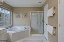 Master Bath with blackout shade - 606 DISKIN PL SW, LEESBURG