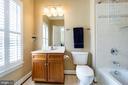 Ensuite bath for bedroom #3 - 43604 HABITAT CIR, LEESBURG