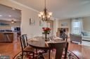 Dining Room with easy access to Kitchen - 42442 GREAT HERON SQ, BRAMBLETON
