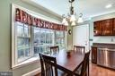 View from Breakfast Nook of Lush Lawn & Gardens. - 3140 TRENHOLM DR, OAKTON