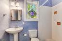 Artist Studio Bath - 4901 ESSEX AVE, CHEVY CHASE