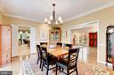 Dining Room - 4901 ESSEX AVE, CHEVY CHASE