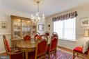 Separate Dining Room - 3413 LAKEVIEW PKWY, LOCUST GROVE