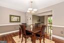 Formal Dining Room - 172 GOLD KETTLE DR, GAITHERSBURG