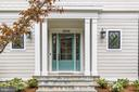 Front door/recessed entrance. - 2939 STEPHENSON PL NW, WASHINGTON