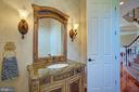 Half Bathroom - 36158 SILCOTT MEADOW PL, PURCELLVILLE