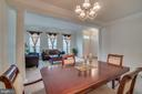 Dining Room with Beautiful Chandelier, Classic - 20129 PRAIRIE DUNES TER, ASHBURN