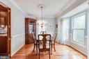 Spacious and bright dining room - 15103 SWISS STONE CT, BURTONSVILLE