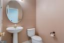 Powder room in hall between kitchen & foyer. - 2405 SAGARMAL CT, DUNN LORING