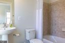 Full Bath - 225 KEPLER DR, GAITHERSBURG
