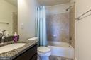 4th-floor Bathroom - 225 KEPLER DR, GAITHERSBURG