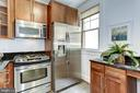 The kitchen is a chef's dream! - 105 6TH ST SE #105, WASHINGTON