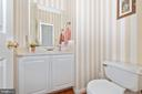 Main Level Powder Room - 5586 BROADMOOR TER NORTH TER, IJAMSVILLE