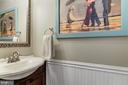 Main Level Bathroom - 14522 BLACK HORSE CT, CENTREVILLE