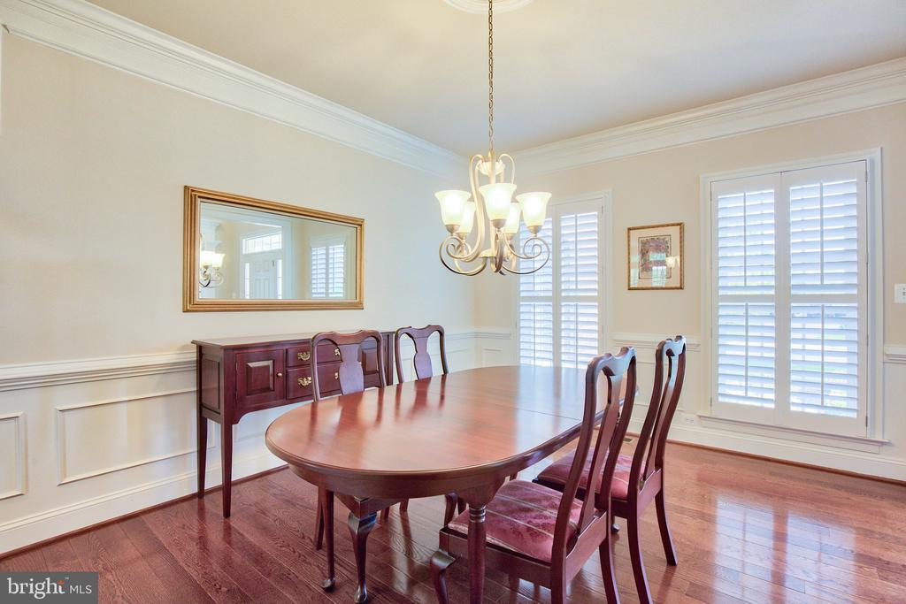 Dining Room - 41656 REVIVAL DR, ASHBURN