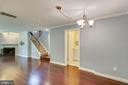 Eat-in kitchen/ Dining area - 658 15TH ST S #A, ARLINGTON
