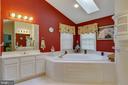 Master Bath - 8237 GALLERY CT, MONTGOMERY VILLAGE