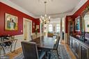 Beautiful Dining Room - 8237 GALLERY CT, MONTGOMERY VILLAGE