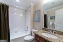 Full bath on lower level - 47643 PAULSEN SQ, STERLING