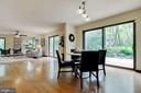 Wooded views from everywhere - 11220 HANDLEBAR RD, RESTON