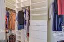 'California closet organizers in all upper closets - 7428 SPRING SUMMIT RD, SPRINGFIELD