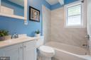 Upstairs hall bath - 4424 HUNT PL NE, WASHINGTON